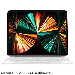 12.9インチ iPad Pro(第5/4/3世代)用 Magic Keyboard - 英語(US)  ホワイト MJQL3LL/A