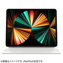 12.9インチiPad Pro(第5世代)用Magic Keyboard - 韓国語 - ホワイト   MJQL3KU/A