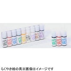 [陶器用絵具] らくやき絵の具 レモンイエロー RME-390LY