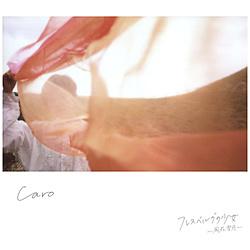 Caro / 「ファイアーエムブレム 風花雪月」主題歌「タイトル未定」 CD