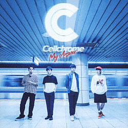 Cellchrome/ My Answer 初回限定盤