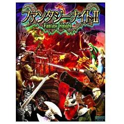 [Win版] ファンタジーナイト II