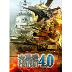 [Win版] 大戦略パーフェクト4.0