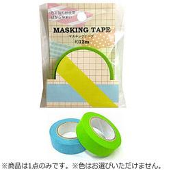 マスキングテープ 空と若葉 MKT-1【色指定不可】