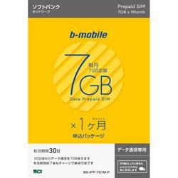 SIM後日【ソフトバンク回線】b-mobile 「7GB×1ヶ月SIM申込パッケージ」データ通信専用 BS-IPP-7G1M-P