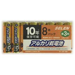 単3電池 SOLR6S8P [8本 /アルカリ]