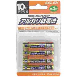 単4電池 SOLR03B4P [4本 /アルカリ]