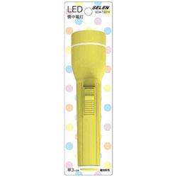 LED懐中電灯 SCM-T32-Y イエロー