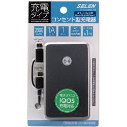 スマートフォン用[micro USB+USB-Cアダプタ] ACモバイルバッテリー +micro USBケーブル 1m (2000mAh・ブラック) SC-H2000MC(B) PSE認証