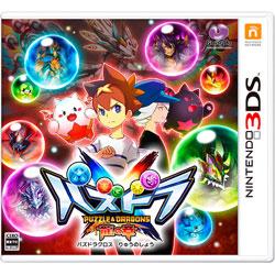 【在庫限り】 パズドラクロス 龍の章【3DSゲームソフト】   [ニンテンドー3DS]