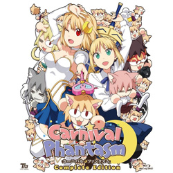 [Used] Carnival Phantasm Complete Edition [Blu-ray]