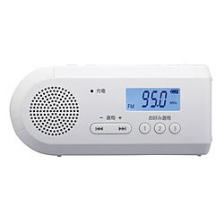 TOSHIBA(東芝) 手回し充電ラジオ 防災ラジオ  ホワイト TY-JKR6-W [ワイドFM対応 /防水ラジオ /AM/FM]