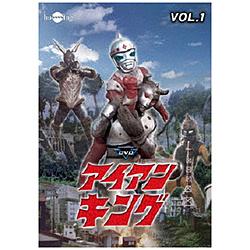 アイアンキング バリューセットvol.1-2 【DVD】