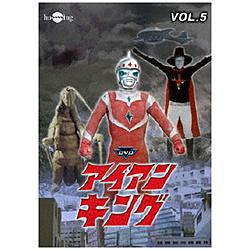 アイアンキング バリューセットvol.5-6 【DVD】