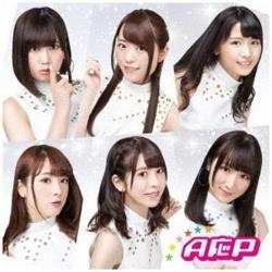 A応P/A応P 【CD】 [CD]