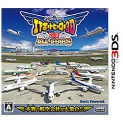 〔中古品〕 ぼくは航空管制官 エアポートヒーロー3D 羽田 ALL STARS【3DSゲームソフト】   [ニンテンドー3DS]