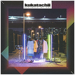 kukatachii/ Business Of You CD