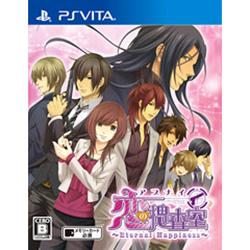 【在庫限り】 アブナイ恋の捜査室 〜Eternal Happiness〜 通常版 【PS Vitaゲームソフト】