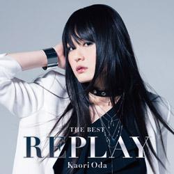 織田かおり / THE BEST -REPLAY- 初回生産限定盤 DVD付 CD