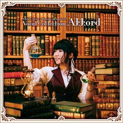 霜月はるか / アトリエシリーズ×霜月はるかボーカルコレクション「Akkord-アコルト-」 CD