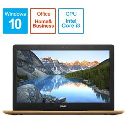 NI335-9HHBC ノートパソコン Inspiron 15 3000 3580 カッパー [15.6型 /intel Core i3 /HDD:1TB /メモリ:4GB /2019年春モデル]