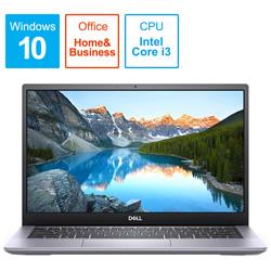 Dell MI533-9NHBIL ノートパソコン Inspiron 13 5000 5390 アイスライラック 13.3型 intel Core i3 SSD:128GB メモリ:4GB /2019年夏モデル