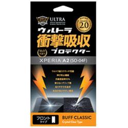 Xperia A2用 Buff ウルトラ衝撃吸収プロテクター Ver.2.0 BE-018C