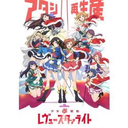 オーバーラップ 少女☆歌劇 レヴュースタァライト Blu-ray BOX2