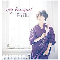 伊藤蘭 / My Bouquet 完全生産限定盤 CD