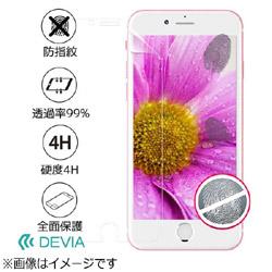 iPhone 7用 Anti-glare Transparent Screen Protector (Front & Back) マットクリア Devia BLDVSP7009