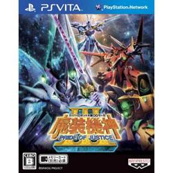 【在庫限り】 スーパーロボット大戦OGサーガ 魔装機神III PRIDE OF JUSTICE 【PS Vitaゲームソフト】