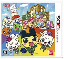〔中古品(難あり)〕たまごっち!せーしゅんのドリームスクール【3DS】   [ニンテンドー3DS]