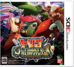 トリコ アルティメットサバイバル【3DS】   [ニンテンドー3DS]