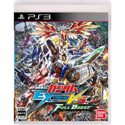 [Used] Mobile Suit Gundam EXTREME VS. FULL BOOST Normal Edition PS3]
