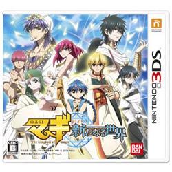 【在庫限り】【限定特価】 マギ 新たなる世界【3DS】   [ニンテンドー3DS]