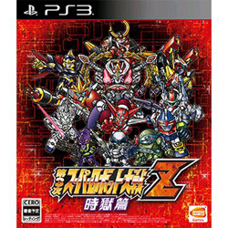 [Used] prison Hen during the 3rd Super Robot Wars Z [PS3]