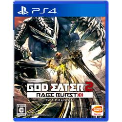 GOD EATER 2 RAGE BURST【PS4ゲームソフト】   [PS4]