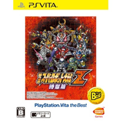[Used] 3rd Super Robot Wars Z at the prison hen PlayStation Vita the Best [PSVita]