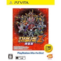 【在庫限り】 第3次スーパーロボット大戦Z 時獄篇 PlayStation Vita the Best【PS Vitaゲームソフト】   [PSVita]