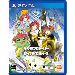 [Used] Digimon Story cyber Sul © over the scan [PSVita]