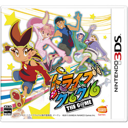 【在庫限り】 トライブクルクル THE G@ME 【3DSゲームソフト】