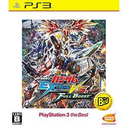 〔中古品〕機動戦士ガンダム EXTREME VS. FULL BOOST PlayStation3 the Best【PS3ゲームソフト】   [PS3]