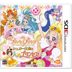 〔中古品〕 Go!プリンセスプリキュア シュガー王国と6人のプリンセス! 【3DS】