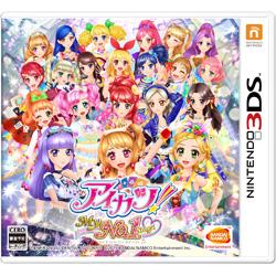 〔中古品〕アイカツ! My No.1 Stage! 【3DS】