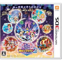 〔中古〕 ディズニーマジックキャッスル マイハッピーライフ2【3DS】