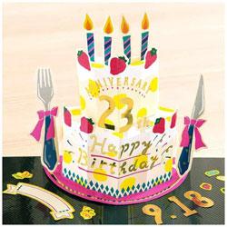 アルバムポップアップ Birthday KPU-45