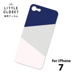 LITTLE CLOSET用[iPhone 7用] 着せ替えフィルム ノーマル Summer color GLF-14