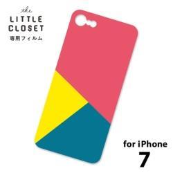 LITTLE CLOSET用[iPhone 7用] 着せ替えフィルム ノーマル Parasol color GLF-15