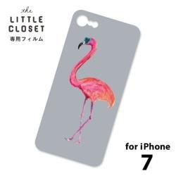 LITTLE CLOSET用[iPhone 7用] 着せ替えフィルム ノーマル Fashion mingo GLF-23