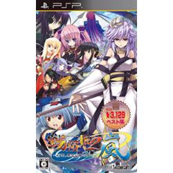 戦極姫2・嵐~百華、戦乱辰風の如く~(システムソフトセレクション)【PSP】